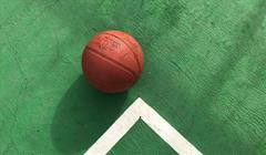 Basketball Ireland Return to Play Programme